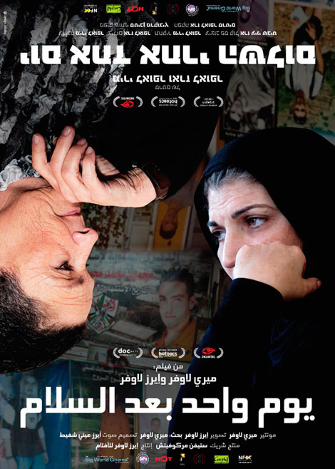Poster of the documentary film One Day After Peace
